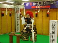 枚聞神社神舞